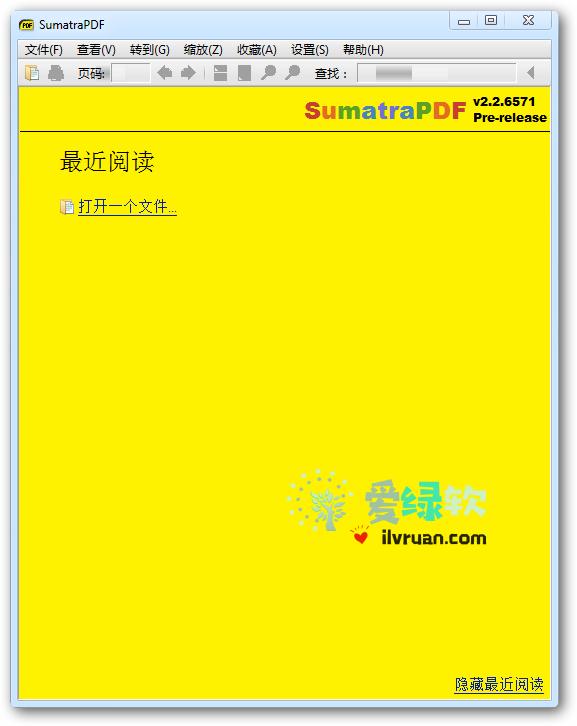Sumatra PDF V3.2.10530 - 轻量级PDF阅读器