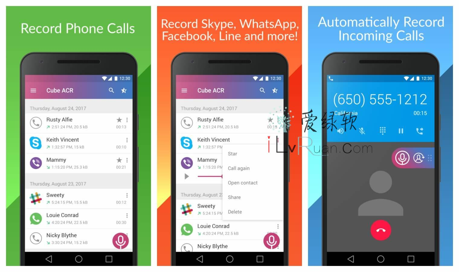 Android Call Recording Cube Call Recorder v2 3 147 Paid Pro