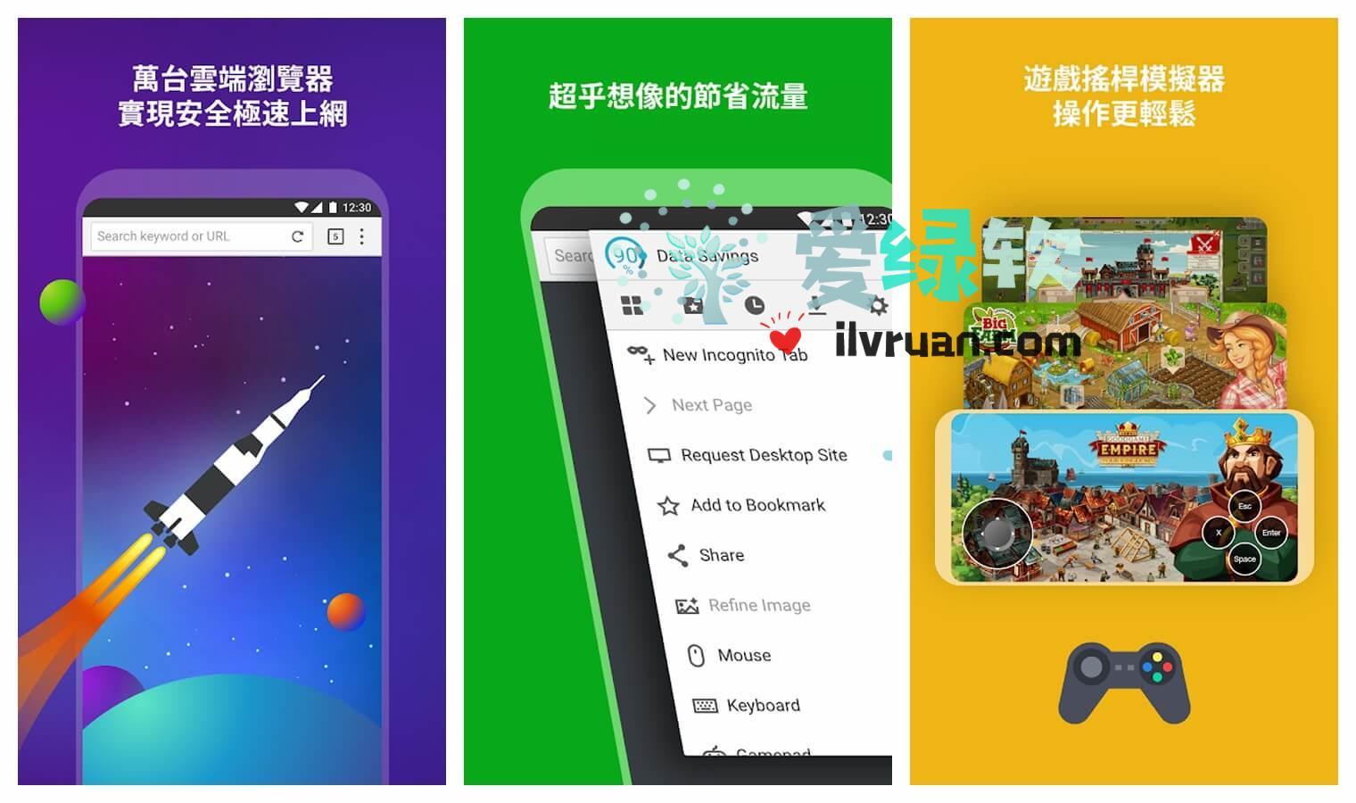 V7 8 1 40497 Puffin navegador Puffin Browser Pro Android