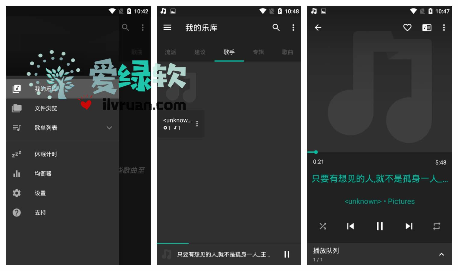 Android Music Player Shuttle and Music Player v2 0 12 [Beta